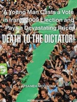 Death to the Dictator! - A Young Man casts a Vote in Iran's 2009 Election and Pays a Devastating Price written by Afsaneh Moqadam performed by Johnny Heller on MP3 CD (Unabridged)