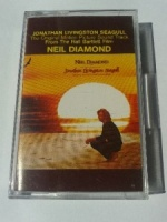 Jonathan Livingston Seagull written by Neil Diamond performed by Neil Diamond on Cassette (Unabridged)