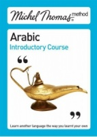 Arabic - Introductory Course written by Michel Thomas performed by Jane Wightwick on CD (Unabridged)