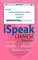ISpeak Chinese Mandarin - The Ultimate Audio and Visual Phrasebook written by McGrawHill performed by Alex Chaplin and Jin Zhang on MP3 CD (Abridged)